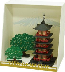 "Paper Nano Paper Nano pagode cinq étages 3.625x2.375x3.625"", Japon 4560454260420"