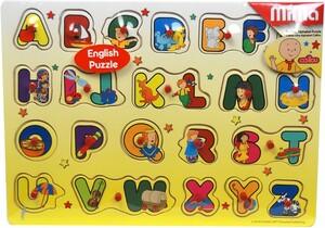 acheter casse t te 21 boutons alphabet en anglais caillou caillou joubec acheter jouets et. Black Bedroom Furniture Sets. Home Design Ideas