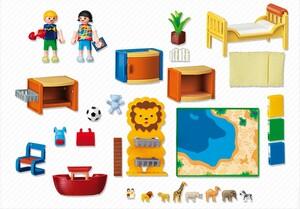 4287 chambre des enfants de playmobil for Playmobil chambre enfant