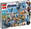 LEGO LEGO 76131 Super-héros La bataille dans l'enceinte des Avengers, Avengers 673419306683