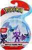 Pokémon Pokémon Battle Figure Ténéfix/Nosferapti 889933950121