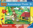 Ravensburger Casse-tête plancher 24 Georges le petit curieux (Curious George) 4005556055494