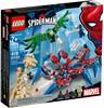 LEGO LEGO 76114 Super-héros Le véhicule araignée de Spider-Man 673419302906
