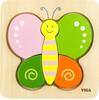 Viga Casse-tête grosses pièces papillon en bois 6934510501709
