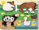Melissa & Doug Casse-tête animaux de ferme toucher et textures petit Melissa & Doug 4327 000772143271