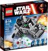 LEGO LEGO 75100 Star Wars Snowspeeder First Order (sep 2015) 673419231275