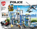 Dragon Blok Dragon Blok collection police 672781890011