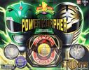 Imports Dragon Power Rangers legacy - Power Morpher Green Ranger 045557966096