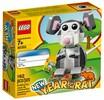 LEGO LEGO 40355 l'année du rat 673419304900