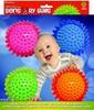 Hedstrom Balles sensorielles ensemble de 4 033149004448