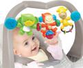B kids Barre d'activités animaux pour poussette/siège de bébé 021105046434