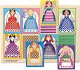 Melissa & Doug Associer les robes des princesses avec les motifs en bois Melissa & Doug 7884 000772078849