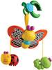 B kids Papillon d'activités pour poussette/siège de bébé 021105043761