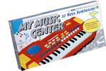 Clavier électronique 4894060067051