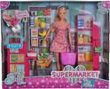 Steffi Love Steffi Love - Supermarché 806044006677
