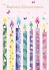 Kiub Carte fête Sparkle heureux anniversaire 3700572717425