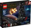 LEGO LEGO 75256 La navette de Kylo Ren 673419304412