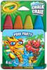 Crayola 4 craies de trottoir lavables Pool Party 063652365101
