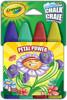 Crayola 4 craies de trottoir lavables Petal Power 063652365507
