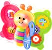 B kids Papillon activités sons et lumières (livre) 738339012622