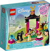 LEGO LEGO 41151 Princesse L'entraînement de Mulan 673419283106