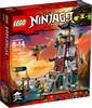 LEGO LEGO 70594 Ninjago L'attaque du Phare (août 2016) 673419254656