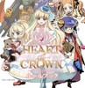 Japanime Games Heart of Crown (en) base 0703558837691